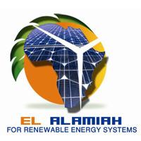 El Alamiah